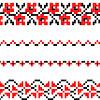 Растительные орнаменты - www.tambour.ru